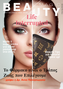 BeautyMagic Cover April 2020