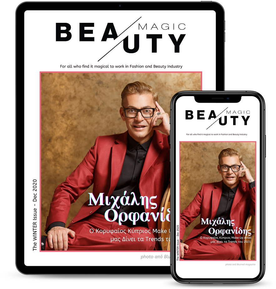 Winter Issue Dec 2020 - Beautymagic.gr