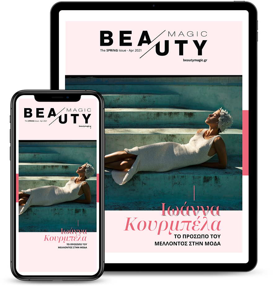 the spring issue 2021 - beautymagic.gr